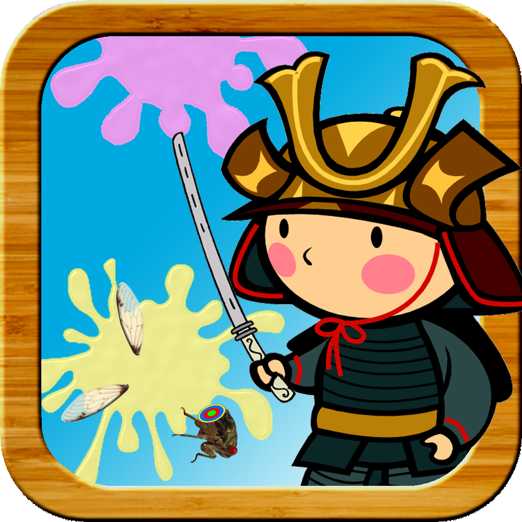 Cicada Samurai by Spilling Coffee Media LLC icon